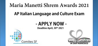 MARIA MANETTI SHREM AWARDS 2021 – APPLY NOW